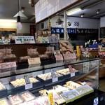 松本製菓 - 店内