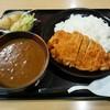 松やん - 料理写真:「かつカレー大盛」950円