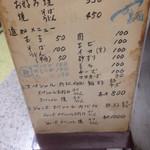 59443380 - 渋いメニュー表、玉子は注文しなくても標準装備されてる場合があります。(笑)