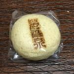 西山製菓店 - 料理写真:渋温泉まんぢう 65円(こしあん)