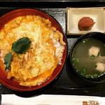 鶏 三和 ジャズドリーム長島店 -