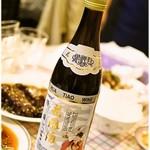 四川家庭料理 珍々 - 紹興酒 18年ものかこれ。