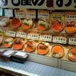 59448729 - 海鮮丼