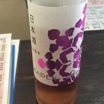 なら泉勇斎 - 千代の松 赤米酒 阿騎野物語