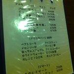 宇佐美地ビール農園 -