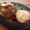 とおち - 料理写真:単品ジャンボハンバーグ ¥1,500