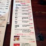 マリスコ - 生牡蠣(2016年11月)