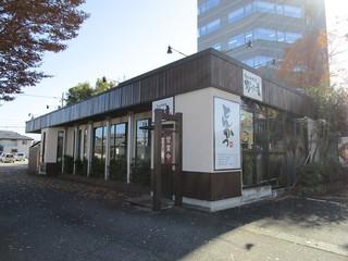 富山豚食堂 かつたま - 店舗