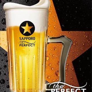 生ビール。最高級ホテル以上のクオリティを390円で。