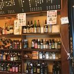 きぐら茶屋 - 2016 11 店内