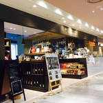 Cosme Kitchen Adaptation アトレ恵比寿店 -