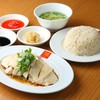 威南記海南鶏飯 中野セントラルパーク店