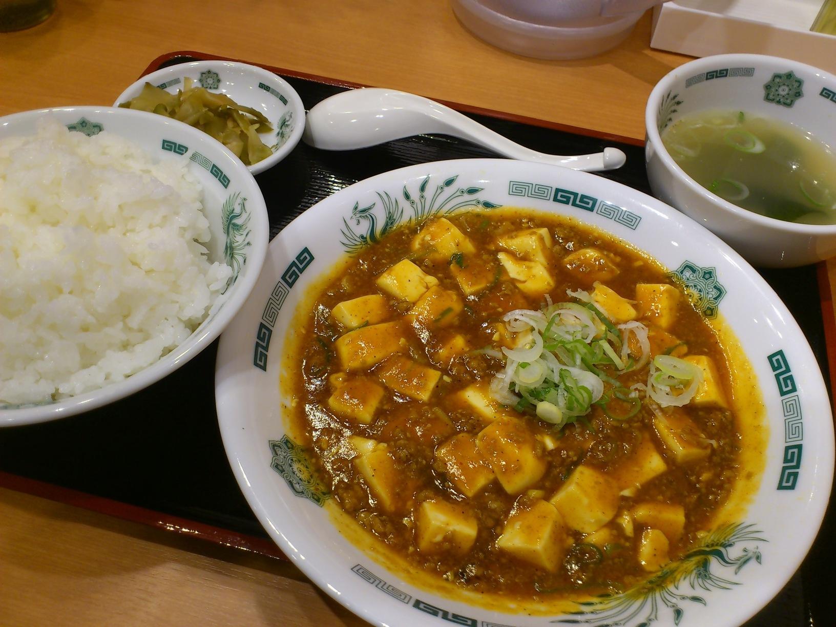 日高屋 下総中山北口店