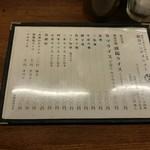 京橋 都鳥 -