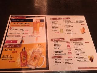 旬菜旬肴 きらり - byAkiログ