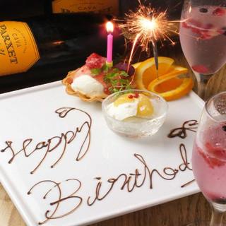 誕生日・記念日お祝いのデザートプレート♪(要事前予約)