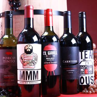 【ワイン】豊富にご用意致しました♫塊肉ワインとのマリアージュ