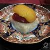 坊千代 - 料理写真:鮪・からすみ・大和芋