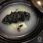 坊千代 - 牡蠣の磯辺揚げ 蕪のポタージュ