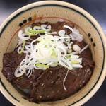 59463000 - 牛ハラミ丼(2016.11再訪)