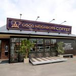 グッドネイバーズコーヒー - '16 9月中旬