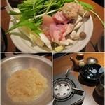 59463689 - 水炊き¥999(税抜)