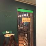 59464819 - セントベーネお店の入り口