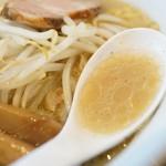八乃木 - スープ