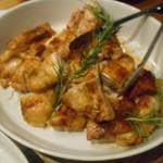 59465563 - 鶏料理