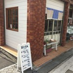 BOOZA - お店の外観