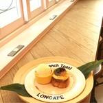 LONCAFE STAND - 濃厚クレームブリュレ 950円(税抜き)