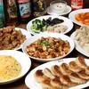 錦味坊 - 料理写真: