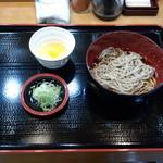 59479848 - 穂のか蕎麦冷やしぶっかけ(小盛り)+生卵(400円)