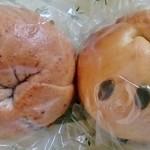 カエル ベーグル - 料理写真:ナッツナッツ/かぼちゃ