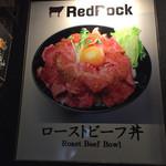 レッド ロック 高田馬場店 -