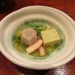 天ぷら 天介 - 蟹味噌豆腐の炊き合わせ