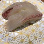 まるちゅう - 真鯛ですよ〜❗️