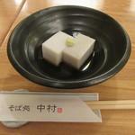 59485376 - 「そば豆腐」