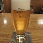 59485406 - 「生ビール」