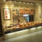 一文字家 松江駅売店 - 松江駅 お弁当 一文字家 (2016.11.24)