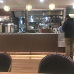 はじまりのカフェ -