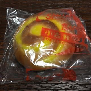 菓庵小古井 - 料理写真:うずまきパン(マーガリン)