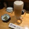 ほてい寿司 - ドリンク写真:生とお通し