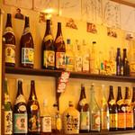 桜こまち - ドリンク写真:日本酒・ワイン・焼酎・泡盛・カクテル
