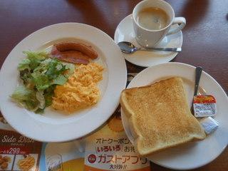 ガスト 橿原神宮前店 - ベーコンエッグモーニング 2016.11