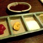 串竹 - 050414串竹つけだれ.jpg