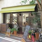 ル ピニョン - お店の玄関