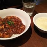 59500270 - マーボー豆腐丼