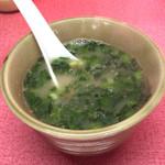 勝楽 - 豚骨スープ50円