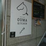 OUMA KITCHEN -